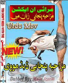 Marasi In Action Hollywood Punjabi Dubbed Movie