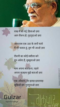 swachh bharat swachchhata abhiyan Essay Poem Kavita Slogan ...
