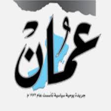 وظائف بسهيل بهوان للسيارات سلطنة عمان السبت 01-11-2014