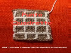 Punto Quadretto - really interesting tunisian crochet technique