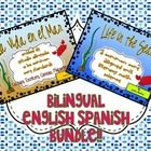 Bilingual!! English and Spanish!! These 80+ pages are packed with great, fun, engaging, common core aligned activities, vocabulary puzzles, ready-...