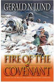 Fire of the Covenant by Gerald N. Lund  I absolutely LOVE this book!! ♥