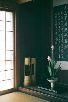 ikebana | Tumblr  Pinned by a Taste Setter: www.thetastesetters.com