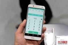 ASUS unveils the Pegasus 2 Plus smartphone – 5.5-inch display, 3GB of RAM, 13MP camera - https://www.aivanet.com/2015/07/asus-unveils-the-pegasus-2-plus-smartphone-5-5-inch-display-3gb-of-ram-13mp-camera/