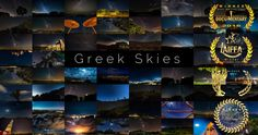 Greek Skies on Vimeo