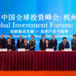 Riassunto: Inaugurato il China Global Investment Forum Hangzhou 2017