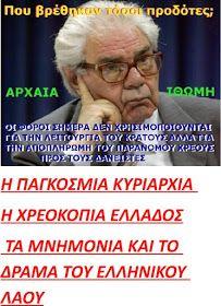 Einstein, Technology, Image, Greece, Turkey, Rest, Dark, Quotes, Flowers