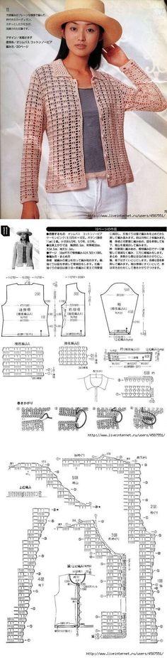"""РОЗОВЫЙ ЖАКЕТ [   """"nice dresses for girls"""" ] #<br/> # #Dresses #For #Girls,<br/> # #Nice #Dresses,<br/> # #Tissue,<br/> # #Shirt<br/>"""