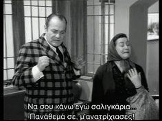 Funny Greek, Just For Fun, Che Guevara, Comedy, Cinema, Couple Photos, Movies, Smile, Humor