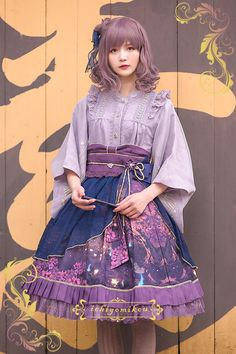 IchigoMiko -Fantastic Night By The River of Sakura- Wa Lolita Embroidery Kofurisode Swinging Sleeves Blouse (long version)