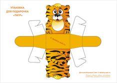Бумажная упаковка в виде Тигрёнка для маленького подарка | РеДИСка - Детский Игровой Сайт: САЙТ НА РЕКОНСТРУКЦИИ! Diy Gift Box, Diy Box, Paper Box Template, Box Templates, Paper Toys, Paper Crafts, Paper Animals, Box Patterns, Cars Birthday Parties