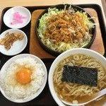 大盛軒 (オオモリケン) - 東中野/中華料理 [食べログ]