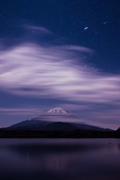 "Japanese poem Haiku by MATSUO Basho (1644~1694);   ""A day of quiet gladness,    Mount Fuji is veiled   In misty rain."""
