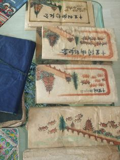 Chinese Thread Book