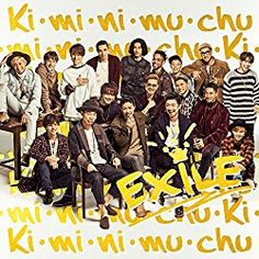 『Ki・mi・ni・mu・chu』EXILE この曲の結婚式での順位は?知りたい貴方は【ウィーム】へ♡#結婚式#ウェディング#曲#BGM#プレ花嫁#ウィーム#WiiiiiM#実際に結婚式で使われた曲ランキング【ウィーム】
