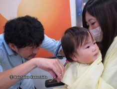 #はじめてのカット #赤ちゃんカット #ヘアーサロンカモシダ Kids Cuts, Salons, Hair, Lounges, Strengthen Hair, Children Haircuts