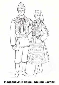 Moldova, Autumn Art, Princess Zelda, Disney Princess, Traditional Dresses, Teaching Kids, Paper Dolls, Folk Art, Disney Characters
