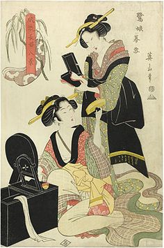 Kikugawa Eizan  Title:Eight Elegant Narrative Songs: The Heron Maiden, Evening Snow (Furyu Nagauta Hakkei: Sagi Musume Bosetsu)  Date:1812