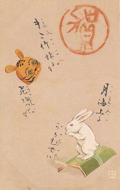 Coelho cartão de Ano Novo -