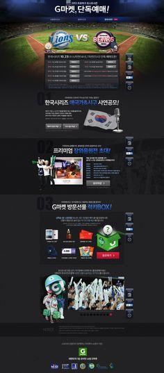 한국어 사이트 웹 디자인 작업