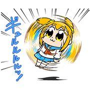 1b9d68825cf18d870cbba2c035f4560e line sticker coins pop team epic vol 1 ch 11 page 11 batoto! ☆pop team epic