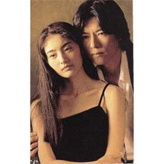 愛してるいると言ってくれ 1995 / 豊川悦司 Toyokawa Etsuji 常盤貴子 Tokiwa Takako