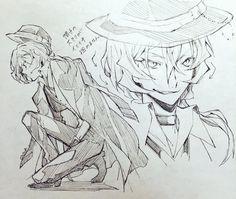 Bongou Stray Dogs, Hyouka, Cool Sketches, Anime Sketch, Dazai Osamu, Art Reference, Anime Art, Manga, Drawings