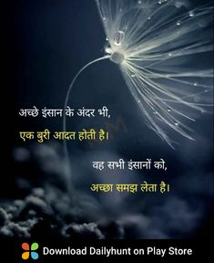 Good Morning Beautiful Quotes, Corner, Movie Posters, Movies, Films, Film Poster, Cinema, Movie, Film