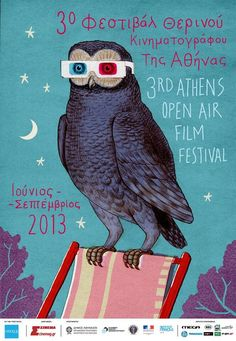 3rd Athens Open Air Film Festival 2013