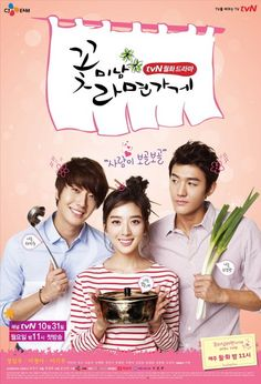 "This romantic comedy deals with ""pretty boys,"" who with good looks and individuality, operate a ramen shop with lively college girls and experience the happenings of daily life."