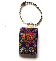 Check out this item in my Etsy shop https://www.etsy.com/il-en/listing/253806900/mazel-tov-keychainhebrew-lettersisraeli