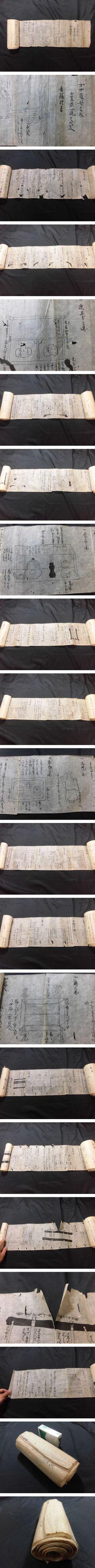 720cm◆江戸期 肉筆絵入 巻物【女中道具之巻 ... - ヤフオク!