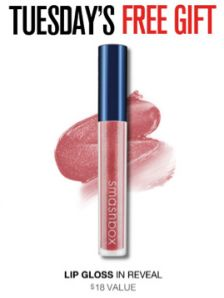 I just want to remind you all that it's Tuesday which means you can score yet another fantastic deal on Smashbox cosmetics… Smashbox Cosmetics offers up a FREE gift with ANY order from 9am-2pm PST every Tuesday and Thursday! Today (until 2pm PT/5pm ET) they are offering a FREE Lip Gloss in Reveal (an $18 [...]