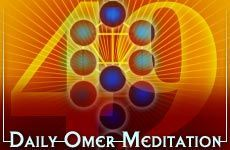 Daily Omer meditation!! With the mitzvah of counting the 49 days, known as Sefirat HaOmer, the Torah invites us on a journey into the human psyche, into the soul. There are seven basic emotions that make up the spectrum of human experience. At the root of all forms of enslavement, is a distortion of these emotions. Each of the seven weeks between Passover and Shavuot is dedicated to examining and refining one of them.