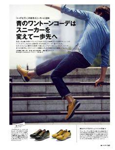 famous-footwear-mens-sneakers-shoes-online-shoes-for-men-blog-mougen-insneakershop-topseven-2014%e5%b9%b4-8%e6%9c%8824%e6%97%a5%e3%80%80oceans%e3%80%802ptu%e6%9c%80%e7%b5%82_page_1