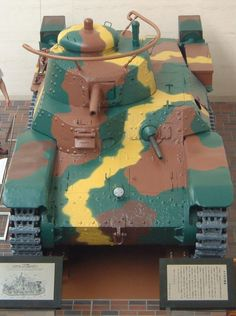 Type 97 Chi-Ha - Wikipedia, the free encyclopedia