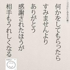 いいね!206件、コメント1件 ― @yumekanau2のInstagramアカウント: 「「すみません」より「ありがとう」。 . . 【読書会(オフ会)を開催します!】 . .…」