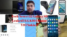 Nice Nokia 2017: Cool Nokia 2017: Tech News#52 Galaxy S8 Leaked l LG K10 l Honor V9 l Nokia 8... ... Techno 2017 Check more at http://technoboard.info/2017/product/nokia-2017-cool-nokia-2017-tech-news52-galaxy-s8-leaked-l-lg-k10-l-honor-v9-l-nokia-8-techno-2017/