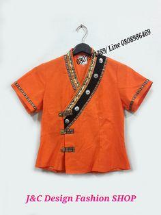 เสื้อผ้าไทยสีส้ม เสื้อผ้าฝ้ายสวยๆสีส้ม เสื้อทำงานผ้าไทย เสื้อผ้าฝ้ายคอจีนสีส้มแต่งกุ้นแถบสี