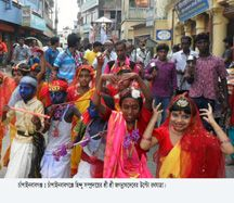 চাঁপাইনবাবগঞ্জে শ্রী শ্রী জগন্নাথ দেবের উল্টো রথযাত্রা অনুষ্ঠিত - বর্তমান কন্ঠ । bartamankantho.com