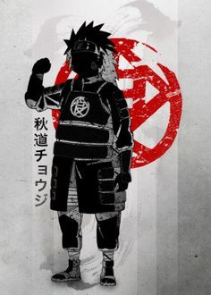 choji food fat naruto shippuden anime manga simple minimal fan fanfreak art ink inking japanese japan red crimson shikimaru sasuke funny armor kill murder acient fun gloves ninja hidden leaf war finished