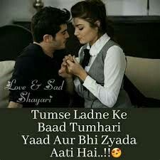 Love and friendship WhatsApp and face book Attitude collection amazing status in Hindi 2020 Muslim Love Quotes, Couples Quotes Love, Love Husband Quotes, Love Quotes In Hindi, True Love Quotes, Love Quotes For Him, Urdu Quotes, Qoutes, Romantic Dp
