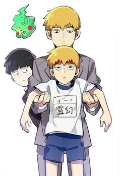 Ekubo, Arataka Reigen and Shigeo Kageyama Anime Nerd, Anime Manga, Mob Psycho 100 Anime, Mob Physco 100, Kageyama, Light Novel, One Punch Man, Me Me Me Anime, Drawing Reference