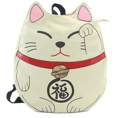 Sleepyville Critters Lucky Cat Maneki Neko Fashion Backpack Purse (£28) ❤ liked on Polyvore featuring bags, backpacks, backpack, beige backpack, padded backpack, cat backpack, cat bag and day pack backpack