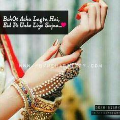 Eid Mubarak Quotes, Eid Quotes, Girly Quotes, Muslim Love Quotes, Love In Islam, Love Diary, Dear Diary, Love Sayri, True Love