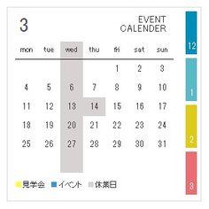 大阪・堺で注文住宅・新築一戸建て・工務店ならハナハウス 注文住宅ならではの無垢の木や自然素材でつくる家    (via http://www.hana-house.jp/ )