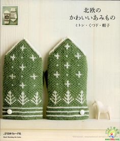 Nordic-Knit