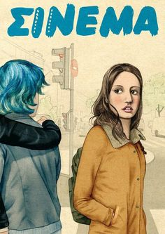 Cinema Magazine cover for the film Blue is the Warmest Colour by Jonathan Burton