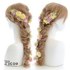 Gallery 150 Order Made Works Original Hair Accesory for WEDDING #byPicco #ライムグリーン の #ドレス にぴったり #キュート な #イエロー と #パープル が素敵な #ラプンツェル スタイル #❤️ #オリジナル #オーダーメイド #髪飾り #結婚式 #前撮り #花飾り #イベント #ウェディング #ブライダル #カラードレス #造花 #ヘアセット #三つ編み #二次会 にも #hairdo #flower #rapunzel #hairaccessory #wedding #disney #dress