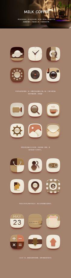牛奶咖啡~ 图标 GUI 幽小可 - 原...